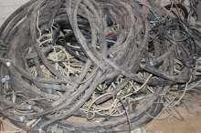 Aliuminio laidaI, kabeliai su izoliacija-220