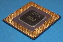 Keramikiniai procesoriai-220