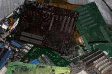 Kompiuterių pagrindinės plokštės-220